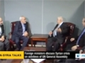 [29 Sept 2013] Iran FM and his Syrian counterpart discussed possible ways to solve the Syrian crisis - English