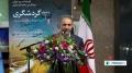 [29 Sept 2013] Iran marks tourism week, and plans to facilitate visas - English