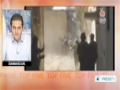 [29 Sept 2013] Inner conflict among militants fighting Syrian government raging on - English