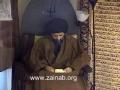 [abbasayleya.org] Complete Human (Insaan-e-Kaamil) - English