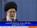 صحیفہ نور | Responsibilities of Muslim Ummah during Ghaibat of Imam - Rehbar Khamenei - Farsi sub Urdu