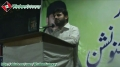 [طلوع فجر تعلیمی کنوینشن] Speech Br. Nasir Shirazi - Faisal Town, Lahore - March 2013 - Urdu