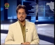 Political Analysis - Zavia-e-Nigah - 18th July - Urdu