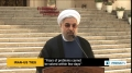 [02 Oct 2013] Rouhani Iran US issues cannot be solved overnight - English