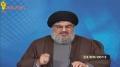[Clip] Sayed Nasrollah | فصل الخطاب - البحرين ولائحة الارهاب - Arabic