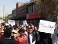 Iranians Protest Against US Admin - Sanctions are acceptable but not humiliation - All Languages