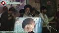 [شب شہداء Shabe Shuhada] Speech H.I Abulfazil Bahauddini - 28 Sept 2013 - Urdu