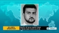[06 Oct 2013] Reports: US forces capture Libyan al-Qaeda leader known as al-Libi - English