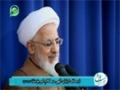 Warisaan SaarAllah - 4 of 9 - Ayatullah Jawadi Amoli - Farsi Persian