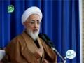 Warisaan SaarAllah - 5 of 9 - Ayatullah Jawadi Amoli - Farsi Persian
