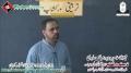 [المہدی ادارہ تربیت] Ambiyaa Ko Bhejne Ki Wajohaat - H.I Haider Abbas Abidi - 22 April 2012 - Urdu