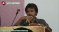 [واں سالانہ ڈویژنل کنونشن34]  Tarana : Br. Ahsan Mehdi - 06 October 2013 - Urdu