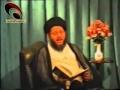 مصطلحات قرآنية | محبة أهل البيت في القرآن - Arabic