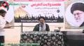[جنرل ورکرز اجلاس] Speech H.I Hasan Zafar Naqvi - 07 Oct 2013 - Urdu