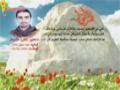 Martyr Hussein Ali Kareem | من وصية الشهيد حسين علي كريم - Arabic