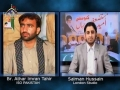 [05 Oct 2013] Views on News - ATHAR IMRAN, (Imamia Students Organisation Pakistan) - Urdu