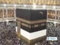 [09 Oct 2013] Muslims arrive in Mecca to prepare for Hajj ceremonies - English