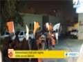 [09 Oct 2013] Bahraini demontrators hold anti regime rallies across Bahrain - English