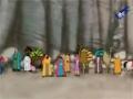 انیمیشن - سلمان فارسی - قسمت پنجم - Salman Farsi - Part 5 - Farsi