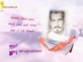 [1] Martyrs of October | شهداء شهر تشرين الأول الجزء - Arabic