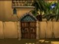داستان راستان - داستان های امام صادق (ع) - قسمت دوم - Farsi