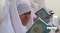 [13 Oct 2013] Some two million pilgrims officially begin Hajj - English