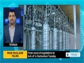 [13 Oct 2013] Iran to put new proposals on the table during its upcoming nuclear talks - English
