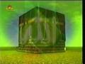 Tafseer-e-Quran - Episode 9 - Urdu