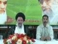 Madaris-e-Imamia District and Zila Representatives of each Province of Pakistan - 10-10-2013 - Urdu and Farsi