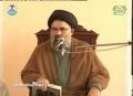 انتحال بہ تشیع Shahadat Imam Baqir (a.s) - 13 October 2013 - Ustad Syed Jawad Naqavi - Urdu