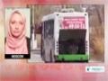 [21 Oct 2013] Blast rips through bus in Russia Volgograd; several killed - English