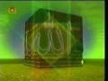 Tafseer-e-Quran - Episode 10 - Urdu