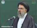 [31] نظام حکومت الٰہی در قرآن Ustad Syed Jawad Naqavi - Urdu