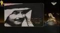 [Clip] Khaleda beacons | Abdul Qader Al-Husseini (Commander battle Qastal) - Arabic