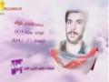 [17] Martyrs of October | شهداء شهر تشرين الأول الجزء - Arabic