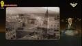 Khaleda beacons | Constantine Zureiq (Sheikh Arab historians) - Arabic