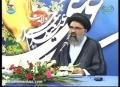 Nizam-e-Wilayat: Muntazir-e-Mubaligh-e-Wilayat - Jashan Ghadeer 23Oct2013 - Ustad Jawad Naqvi - Urdu