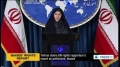 [24 Oct 2013] Tehran slams UN rights rapporteur report as politicized, biased - English