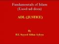 [abbasayleya.org] Usool-ud-deen - ADL (Justice) 9 - English
