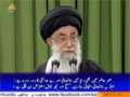 صحیفہ نور| The World can not survive under injustice |Supreme Leader Khamenei - Urdu