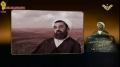 Khaleda beacons | Sheikh Hassan Alhanina Lebanon - Arabic
