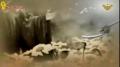 The biggest Eid of God |  Noureddine Reza | عيد الله الأكبر | رضا نور الدين - Arabic