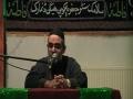 Jashn e Eid Gadeer - Molana Ali Murtaza Zaidi - Denmark Urdu