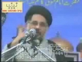 Shahadat Imam Musa al-Kazim (a.s) - Agha Hasan Zafar Naqvi - Urdu