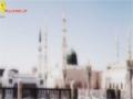[Nasheed] انشودة - أنا مدينة العلم وعلي بابها - Arabic