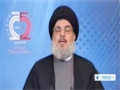 [28 Oct 2013] Hezbollah Secretary General Speech - Part 4 - English