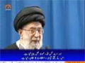صحیفہ نور | Iran strong stance and Nuclear Tech Advancement concern West | Supreme Leader Khamenei - Urdu