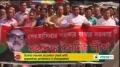 [29 Oct 2013] In Bangladesh, scores injured demanding the premier resign - English