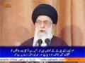 صحیفہ نور | Regional Terrorism is produced by America,They want unrest| Imam Khamenei - Urdu
