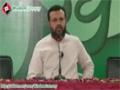 [جشن غدیر] Speech : Br. Naqi Hashmi - 24 Oct 2013 - Urdu